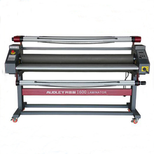 cold fabric film cold laminating machine manual