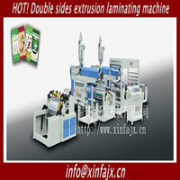 Most popular high speed plastic extrusion laminating PE coating machine for paper