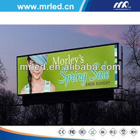 P10 outdoor full color led billboard 1280x960x150mm for hotel building with led billboard price from MR LED China