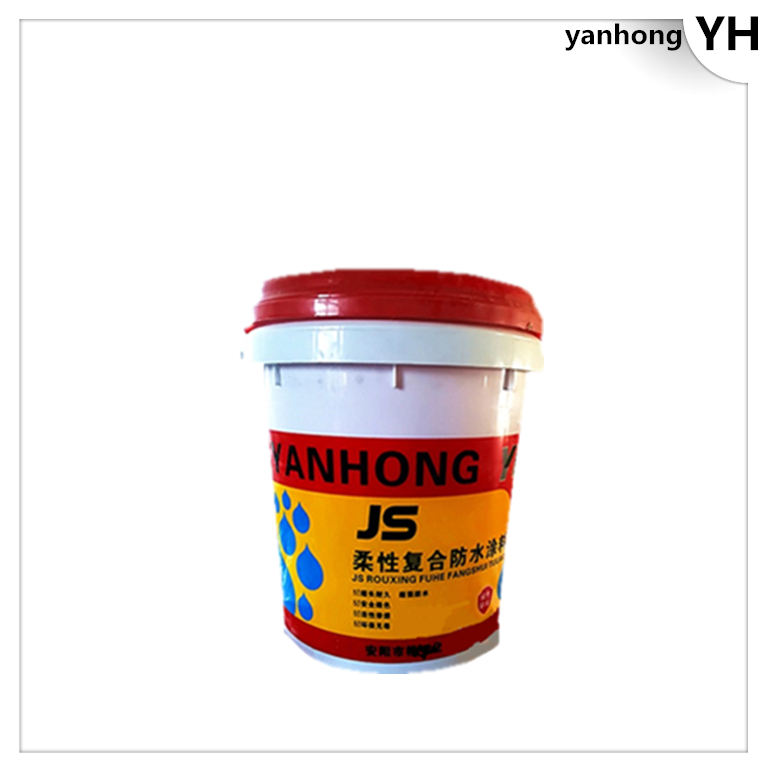 Two component YH cement-based Polymer JS Waterproofing Coating For roof/bathroom/balcony coatings