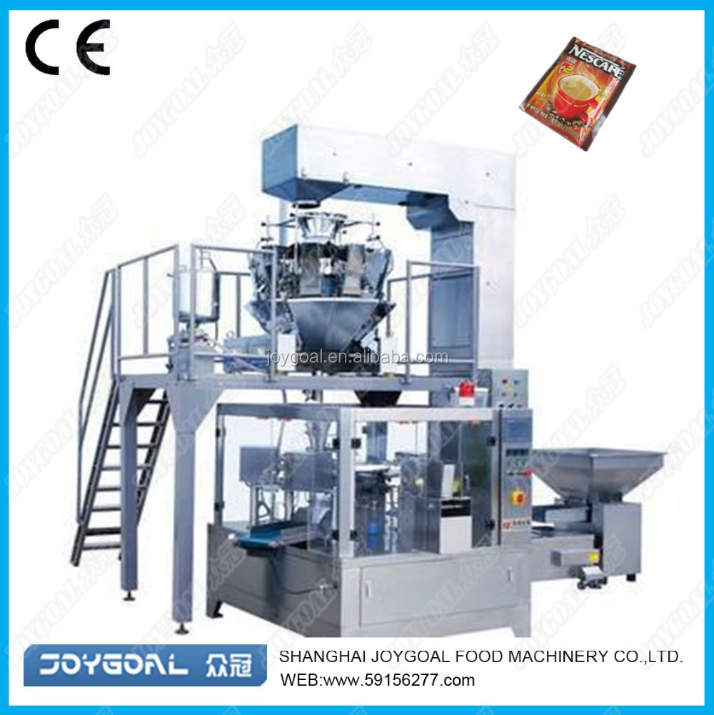 Factory directly Fully automatic granular 1 kg rice bag packing machine price factory sale