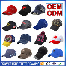 New products digital camo baseball cap with best quality and service