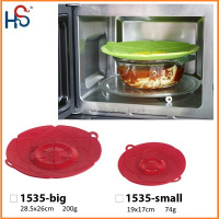 silicone food steamer microwave heating/heated food, lid can be covered