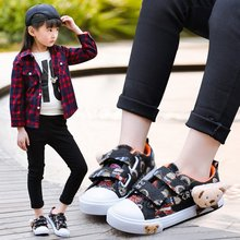 Made in Anhui China customized new children skate canvas shoe