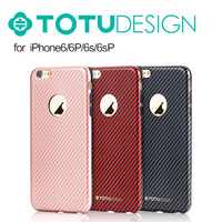 TOTU Carbon Fibre Pattern High Quality Phone Case for iPhone 6s