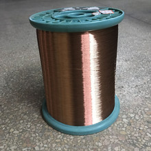 Good conductivity enameled copper clad aluminum winding wire and price suppliers