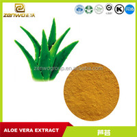 Health food raw material aloe vera to health products buyers