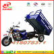 KAVAKI motor 2016 Popular Gasoline Cabin Cargo Chinese Electric Tricycle for cargo