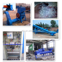 plastic jar crushing and washing machine(Whatsapp:008613782875705)