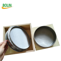 Stainless Steel Filter Wire Mesh Screen Sieve / Plate Bearing Test (free sample)