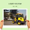 hytec ZL10A ZL10B wheel loader with CE certificate
