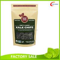 Bean powder food bag wholesale