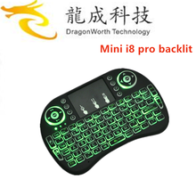 2017 Professional Mini i8 air mouse backlit wireless remote control made in China 2.4ghz keyboard