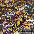 water transfer printing Hydrographic Painting tiger GWR007 width 50 cm