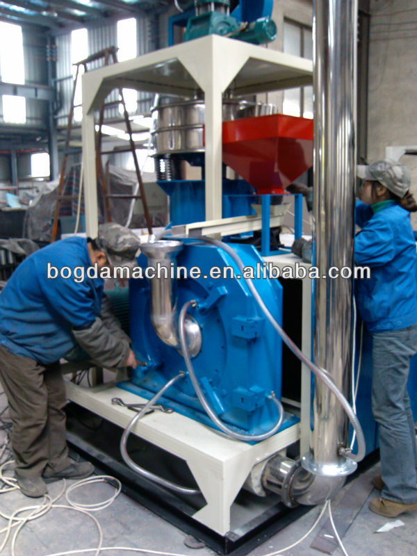 LLDPE Automatic Plastic Pulverizer