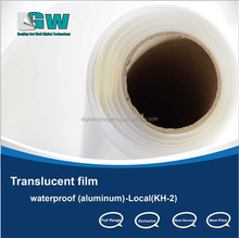 GW Supply inkjet film translucent for positive screen printing