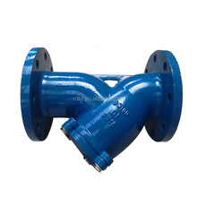 big accept easy draining dirt water y strainer valve