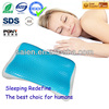 2014 new products head massage health care memory foam pillow
