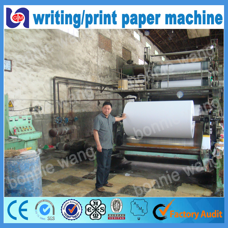 Alibaba gold supplier 1575mm office a4 copy paper making machine paper machine supplier