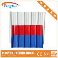 waterproof plastic roof tile /3 layer UPVC corrugated Roofing sheet/anti-corrosion PVC Roofing tile