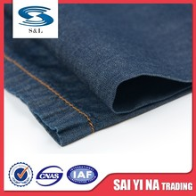 Denim wholesale fabric selvedge wholesale looms for denim