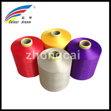DTY 1 150/48 Best dope dyed SD NIM Polyester Color DTY Yarn