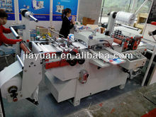 Ruian jiayuan label roll to roll, roll to sheet JMQ-320A vinyl sticker flat bed die cutting machine for lable stock