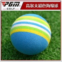 PGM Bulk Used Foam Golf Balls