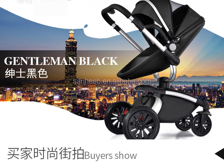 Luxury Leather Material Travel System Baby Stroller / Car Seat/carrycot