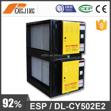ESP Chinese restaurant kitchen equipment for kitchen vapor removal with honeycomb carbon filter