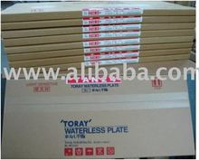 Toray Waterless Plate for CD/DVD disc printing