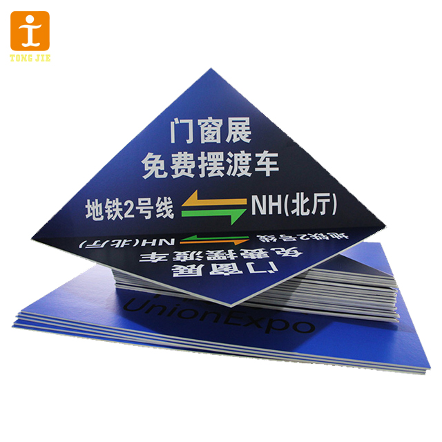 Reflective aluminum street Road safty parking sign