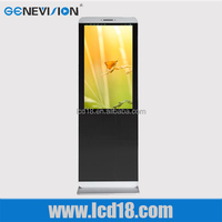42 inch lcd dual touch interactive kiosk monitor from china kiosk manufacturer all in one pc