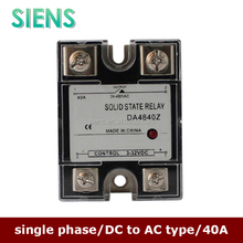 single phase 40A 3-32vdc to 480vac 660vac solid state relay ssr