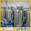 50L 100L Craft Beer Brewing Equipment