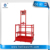 ZLP250 Single Person Suspended Platform/Construction Platform/Cradle
