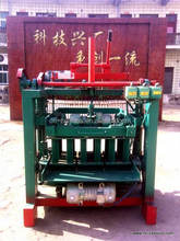 automatic clay brick making machine in india with Clay,shale,coal slack,fly ash material