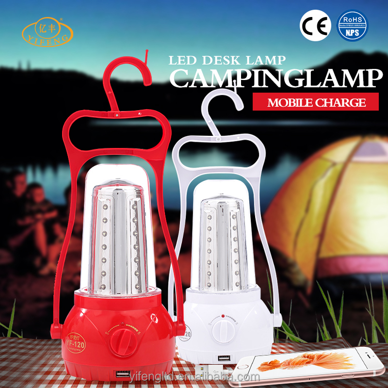 YiFeng YF-120 Weatherproof Outdoor Lighting Rechargeable Solar Led Camping Lamp
