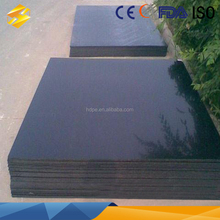 PE 500 Black Color Polyethylene Board Plastic Hard Sheet