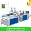 HAS VIDEO Computer Control fully t shirt bag making machine