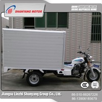 buy wholesale from China advertising three wheel motorcycles / cargo tricycle with cabin