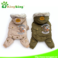 Machine riders four legs with cotton coat dog clothes ,Pet Apparel