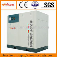 55 KW 75 HP CE Air Compressor for Packing Machine(TW-75A)
