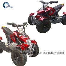 4 wheeler gasoline engine small atv 50cc