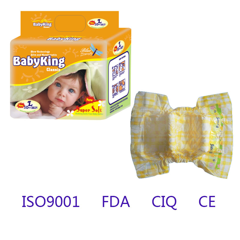 cheap disposable baby diaper in bulk