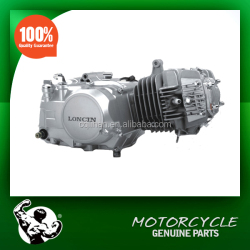 Loncin kick start manual clutch motorcycle 125 cc engine