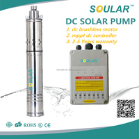 ( DHL free shipping ) 3inches 24V Brushless Submersible Solar Pump Price ( 210watt - 1.8m3 /hr - 80m )