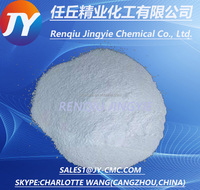 China chemical xanthan gum distributor