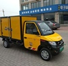 Chinese electric van pickup four wheel mini 2 seats electric truck for sale