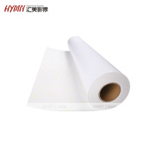 "24"" OEM Resin coating 260gsm double sided inkjet photo paper roll"
